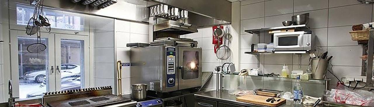 cuisiniste professionnel loire equipement